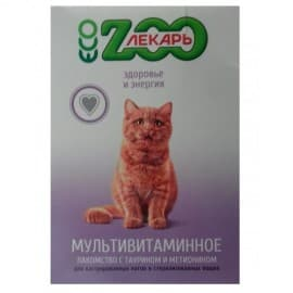 """Лакомство мультивитаминное """"ЭКО ZOOЛЕКАРЬ"""" для кастрированных котов и стерилизованных кошек, 90 таб"""