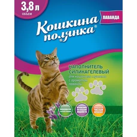 Наполнитель «Кошкина Полянка» Силикагелевый (Лаванда) 3,8 л