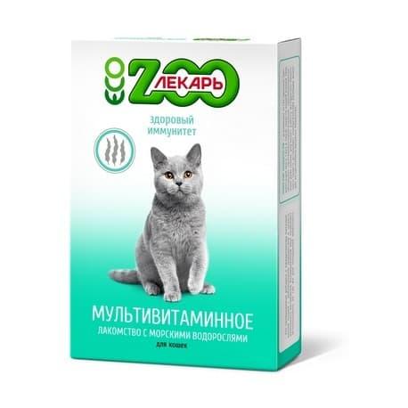 Мультивитаминное лакомство ЭКО ZOOЛЕКАРЬ для кошек «Здоровый иммунитет»