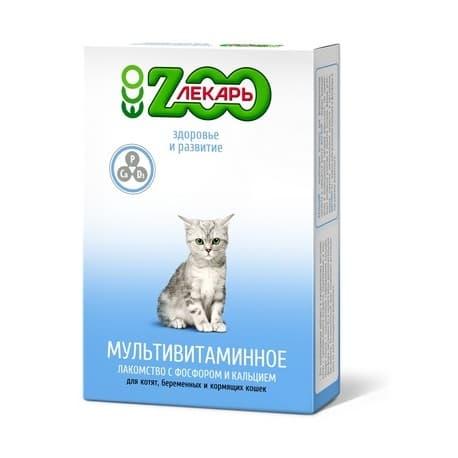 Мультивитаминное лакомство ЭКО ZOOЛЕКАРЬ «для котят, беременных и кормящих кошек»