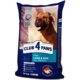 Сухой корм Club 4 Paws для взрослых собак всех пород (ягненок и рис, 14 кг)