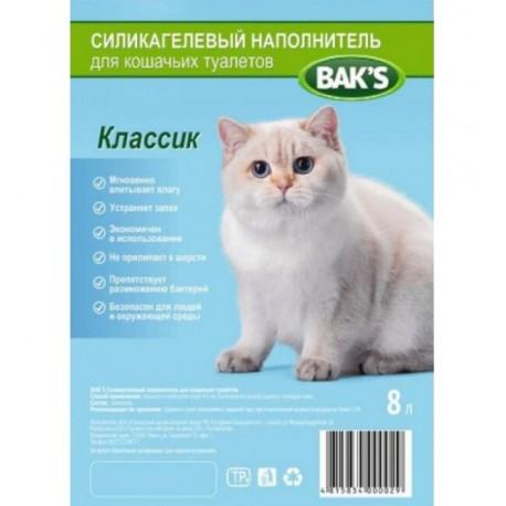 Силикагелевый наполнитель для кашачьих туалетов Bak's Классик, 8 л