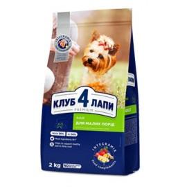 Сухой корм Club 4 Paws для взрослых собак малых пород (курица, 2 кг)