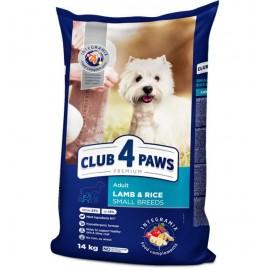 Сухой корм Club 4 Paws Премиум для взрослых собак малых пород с ягненком и рисом (14 кг)