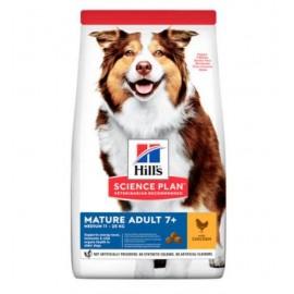 Сухой корм Hill's Science Plan для собак старше 7 лет, ягненок и рис (2.5 кг)