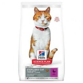 Young Adult Sterilised Cat™ Tuna (с тунцом) 0,3 кг