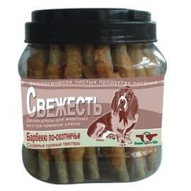 Лакомство для собак Green Qzin СВЕЖЕСТЬ (Сушеные куриные твистеры туба 750гр