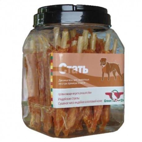 Лакомство для собак Green Qzin СТАТЬ 2 (Сушеное мясо страуса на воловьей коже туба 750гр