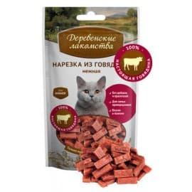 Лакомства для кошек Нарезка из говядины нежная для кошек, 45г