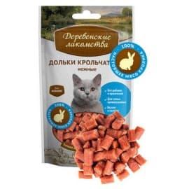 Лакомства для кошек Дольки крольчатины нежные для кошек,45г