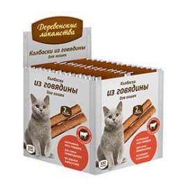 Лакомства для кошек Мясные мини:колбаски из говядина для кошек (100шт)