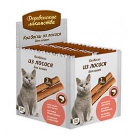 Лакомства для кошек Мясные мини:колбаски из лосось для кошек (100шт)