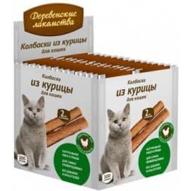 Лакомства для кошек Мясные мини:колбаски из курица для кошек (100шт)