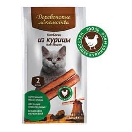 Лакомства для кошек Мясные колбаски из курицы для кошек, 45г