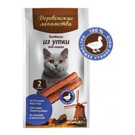 Лакомства для кошек Мясные колбаски из утки для кошек, 45г