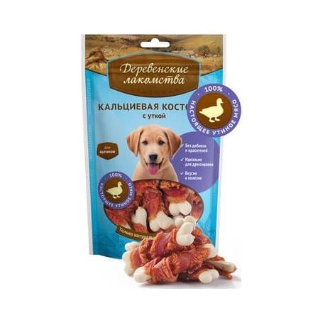 Лакомства для собак Кальциевая косточка с утинным филе, 90г