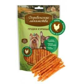 Лакомства для собак мини-пород Грудки куриные для мини:пород, 55г