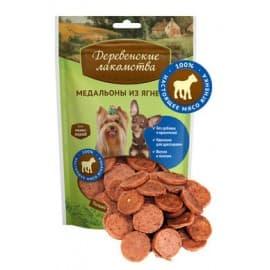 Лакомства для собак мини-пород Медальоны из ягненка для мини:пород, 55г