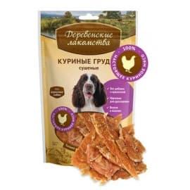 Лакомства для взрослых собак Куриные грудки сушеные,90г