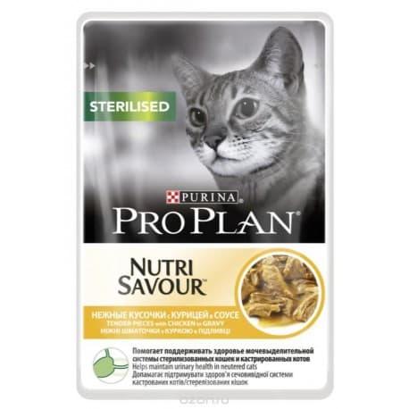 Pro Рlan Корм полнорац. консервы для стерилизованных кошек и кастрир. котов с курицей в соусе (пакет 0,085 кг.)