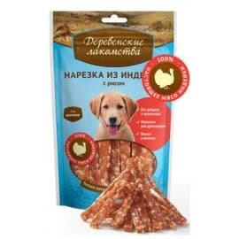 Лакомства для собак Нарезка из индейки с рисом для щенков