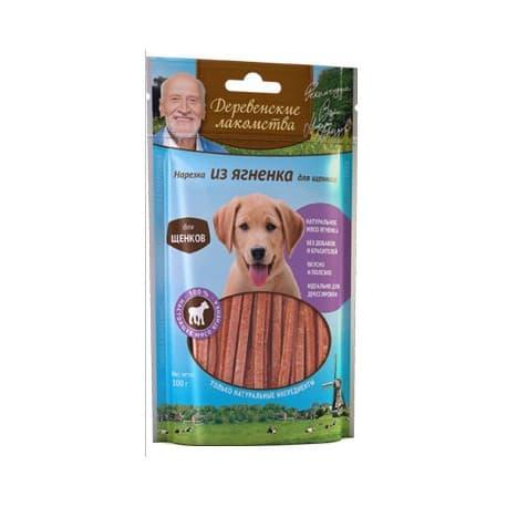 Лакомства для собак Нарезка из ягненка для щенков, 90г
