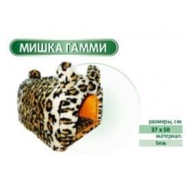 """Дом для кошек и собак ГЮ-ВАС """"МИШКА ГАММИ"""", размер 37х50см. МЕХ"""