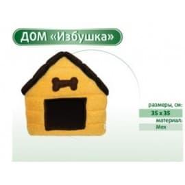 """Дом для кошек и собак для собак ГЮ-ВАС """"Избушка"""", мебельная ткань"""