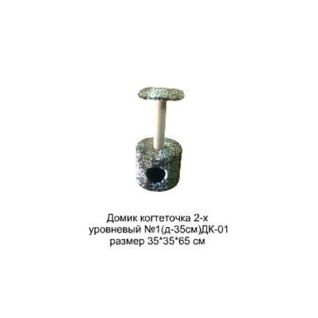 Домик когтеточка для кошек 2-х уровневый №1 (д-35см) ДК-01 Размер 35х35х65см