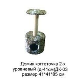 Домик когтеточка для кошек 2-хуровневый (д-41см) ДК-03 Размер 41х41х85см