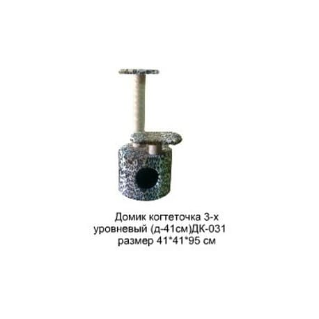 Домик когтеточка для кошек 3-х уровневый (д-41см) ДК-031 Размер 41х41х95см