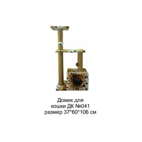 Домик когтеточка для кошек ДК-041 Размер 37х60х106см