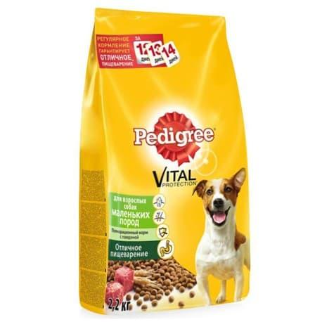 Для взрослых собак мини породы говядина 1,2 кг