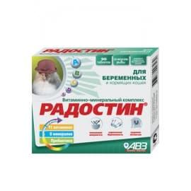 АВЗ Радостин для беременных и кормящих кошек 90 табл