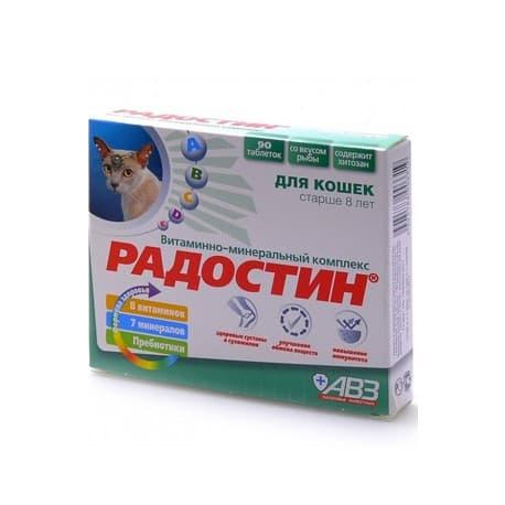 АВЗ Радостин для кошек старше 8 лет 90 табл