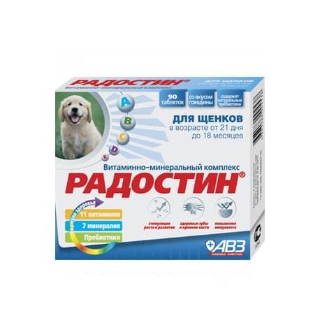 АВЗ Радостин для щенков в возрасте от 21 дня до 18 месяцев 90 табл