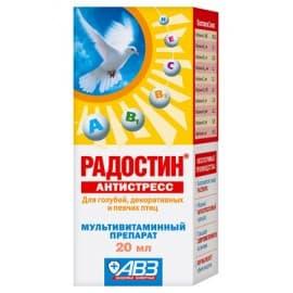 АВЗ Радостин Антистресс мультивитаминный комплекс для птиц при стрессах 20мл