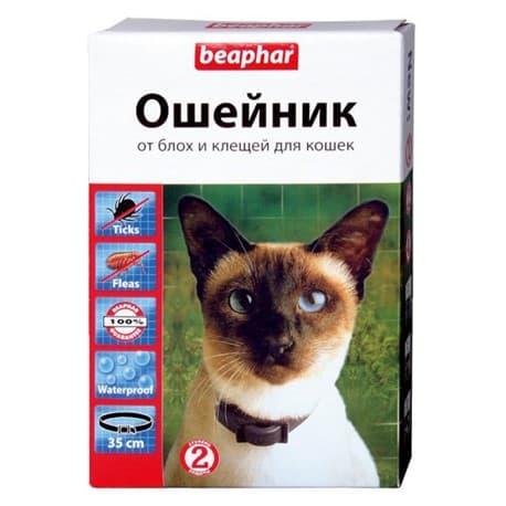 Беафар ошейник для кошек от блох 35см