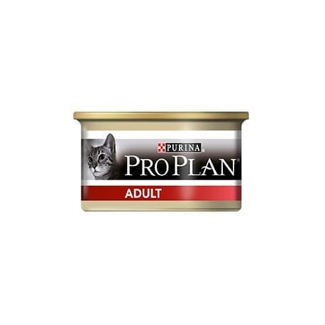 Pro Plan Nutri Savour корм консервированный для взрослых кошек с тунцом 0, 085 кг