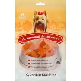 Домашний деликатес Куриные колечки, 0,085 кг