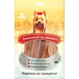Домашний деликатес Нарезка из говядины, 0,085 кг