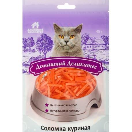 Домашний деликатес Соломка куриная (для кошек), 0,045 кг