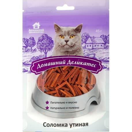 Домашний деликатес Соломка утиная (для кошек), 0,045 кг