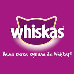 Логотип бренда Whiskas